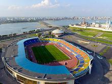 В Казани создали рабочую группу по реконструкции Центрального стадиона