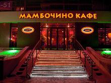 В Казани кафе «Мамбочино» закрыли за антисанитарию