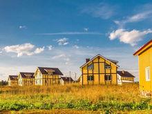 Коттеджи и таунхаусы поселка-банкрота под Екатеринбургом уйдут с молотка