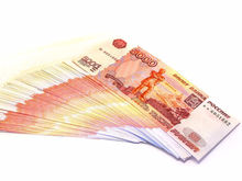 Правительство Нижегородской области займет у банков еще 8 миллиардов рублей