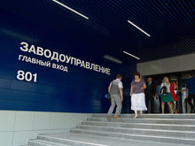 Суд Красноярского края отказал «Химпрому» в банкротстве ЭХЗ