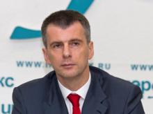 Источники: Вексельберг предложил Прохорову 1 млрд долларов за долю в РУСАЛе