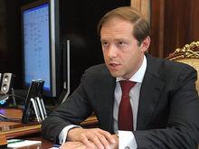 Глава Минпромторга об импортозамещении: «Нет задачи заместить все и вся»