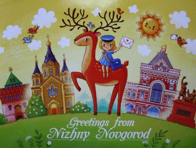 Нонпарель открытки нижний новгород, картинки чтобы