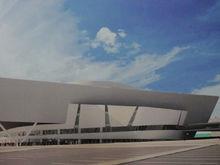 Область ищет подрядчика для строительства масштабного конгресс-холла