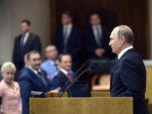 Как изменится облик российской власти после выборов 2018 года