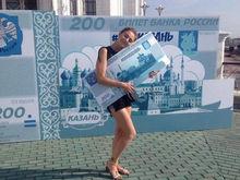 В Казани откроют деревянный памятник 200-рублевой купюре
