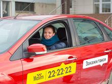 От труповоза до лидера в сфере пассажирских перевозок: история Максима Белоногова