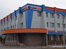 Красноярская прокуратура считает незаконным освобождение Валерия Грачева