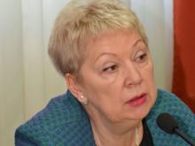 Васильева вместо Ливанова: каким будет российское образование при новом министре
