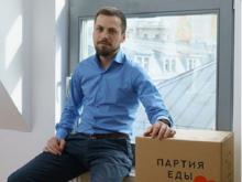 МНЕНИЕ: «Зачем гендиректору работать курьером», — основатель «Партии еды» Михаил Перегудов