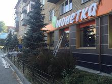 В Челябинске на месте кафе «Ваниль» откроется продуктовый магазин