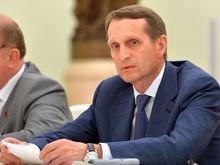 Нарышкина — в разведку, или какие еще кадровые перестановки готовит Кремль