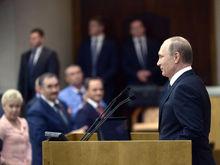 Президентские выборы в России могут пройти досрочно – Times