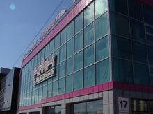 Alfa Retail продает в Новосибирске торгово-развлекательный центр