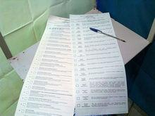 Челябинский избирком запретил выносить бюллетени с голосования