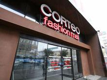 Пустующий Corteo Fashion Mall обзавелся якорным арендатором
