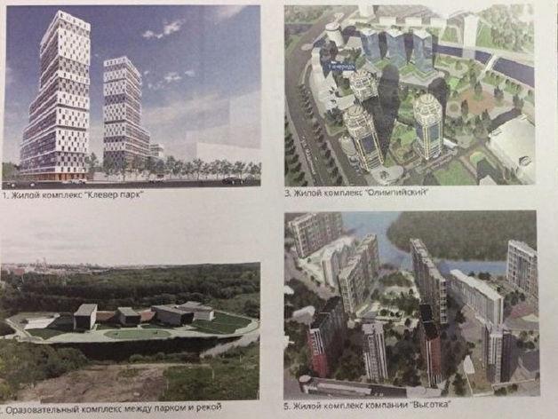 «Взглянуть шире на эту территорию». Архитекторы показали концепцию застройки вокруг ЦПКиО