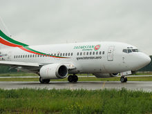 Банкротство авиакомпании «Татарстан» продлили до 27 ноября