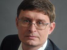 В ТГ «МОТИВ» назначили нового гендиректора