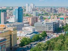 Топ знаковых объектов Челябинска: 1990-е, 2000-е, 2010-е. Как строился город