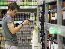 За купленный детьми алкоголь будут штрафовать их родителей – СМИ