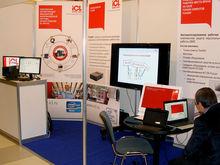Казанская IT-компания вышла на рынок Сербии