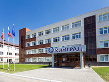 На технополис «Химград» завели дело из-за необоснованно высоких тарифов для резидентов