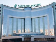 Сбербанк поднялся на второе место среди самых дорогих компаний России