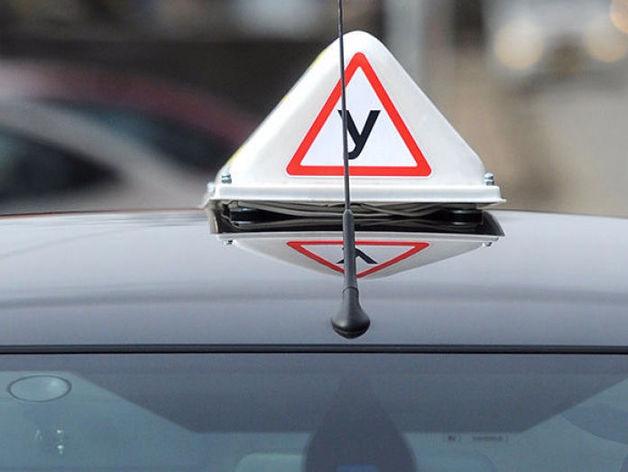 С 1 сентября изменятся правила сдачи экзаменов по вождению