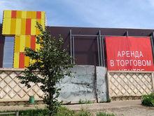 ТЦ «Горки Парк» примет три новых для Казани бренда