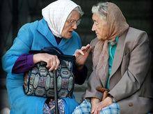 Ольга Голодец заявила о заморозке накопительной части пенсии на 3 года