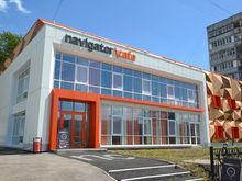 Здание казанского технопарка продадут инвестору