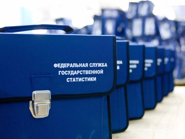 За отказ участвовать в переписи россиян будут штрафовать