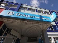 Глава екатеринбургского филиала банка «ФК Открытие» уходит со своего поста