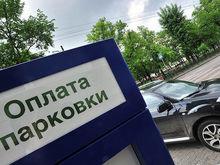 В центре Казани появятся новые муниципальные парковки