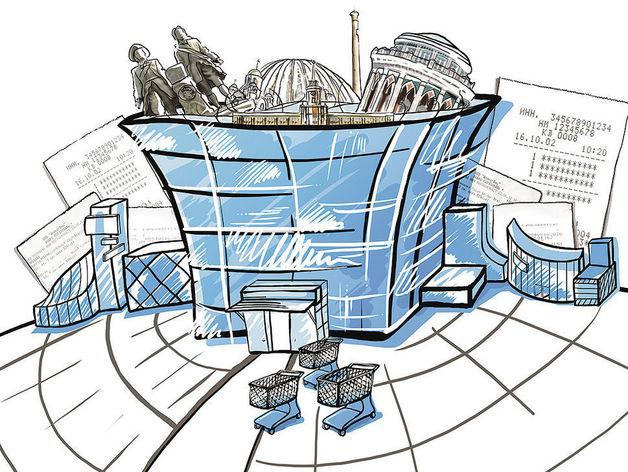 Екатеринбург стал крупнейшим рынком торговых центров в России / ИНФОГРАФИКА