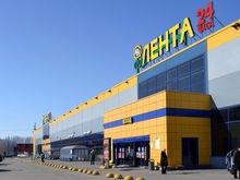 """До конца года в Ростовской области откроют гипермаркеты """"Лента"""" стоимостью 1,8 млрд"""