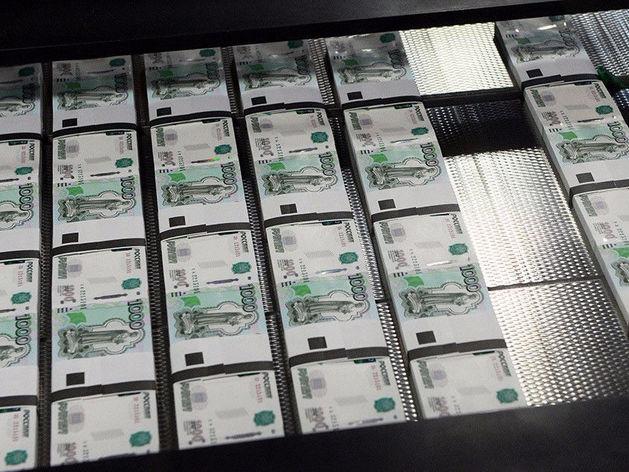Минфин предложил заморозить инвестпроекты, финансируемые из средств ФНБ