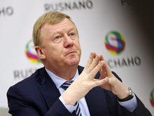 207 млн рублей — это мелочь. Сколько сейчас зарабатывает Анатолий Чубайс?