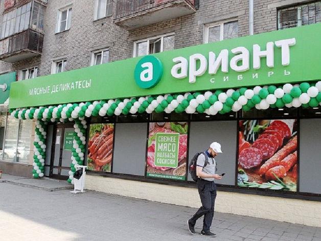 «Ариант» построит свинокомплекс в Свердловской области