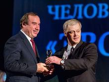 В Челябинске сформирован лонг-лист премии «Человек года-2016»