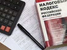Какие налоговые изменения готовят в правительстве