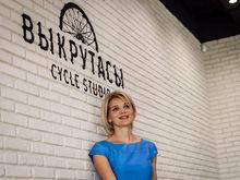 Ничего лишнего: опыт создания первой на Урале сайкл-студии
