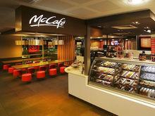 В Парке революции в конце года откроется новый ресторан Макдоналдс