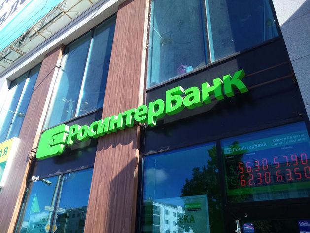 В банке из топ-100 ввели временную администрацию: обслуживание клиентов прекращено