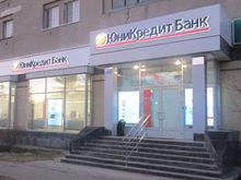 Назначен новый управляющий нижегородским филиалом ЮниКредит Банка