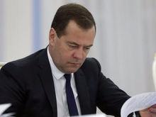 Дача Медведева в Плесе: премьер всего лишь гостил в усадьбе?