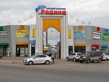 Арестован вымогатель, требовавший у директора казанского рынка долю в уставном капитале