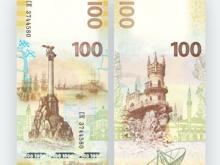 «Как ЦБ накручивает голосование по новым банкнотам», — интернет-деятель Антон Носик